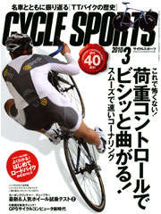 CYCLE SPORTS 03月号