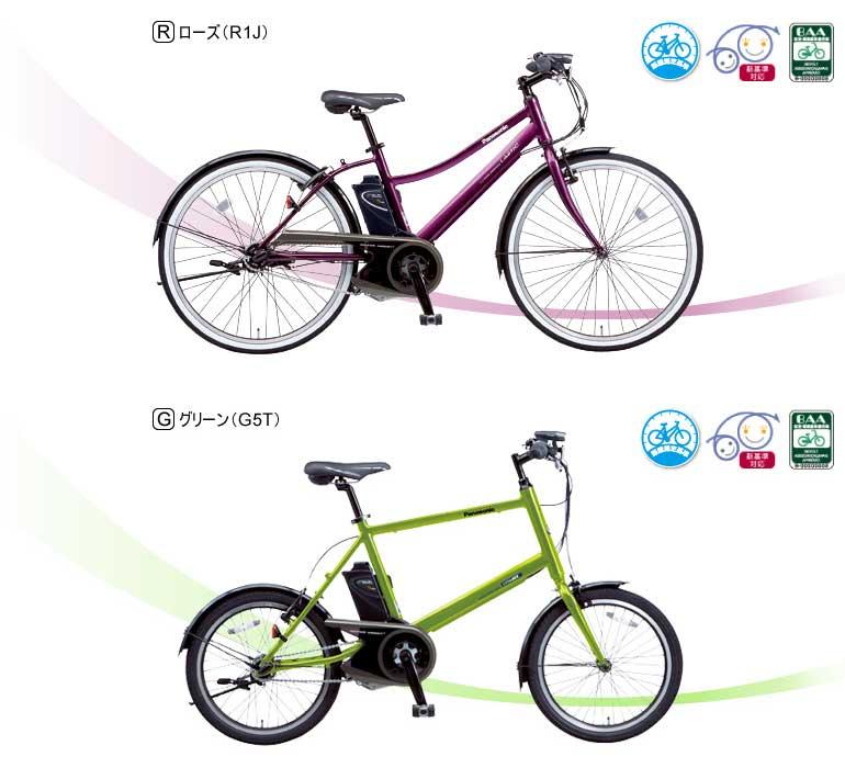 パナソニック シティクロスバイクとミニベロの電動アシスト発売