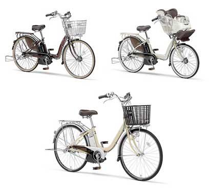 ヤマハ 電動サイクル「PAS」の2010年モデル3種追加