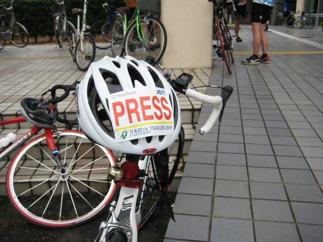 イベントレポート:ツールドつくば2010(第2回筑波山ヒルクライム大会)