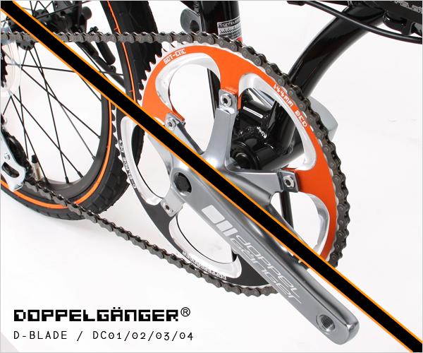 ドッペルギャンガー 小径自転車にデザイン性とスピードをプラス