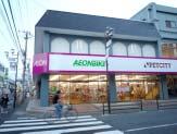 イオン 自転車専門店「AEONBIKE」オープン