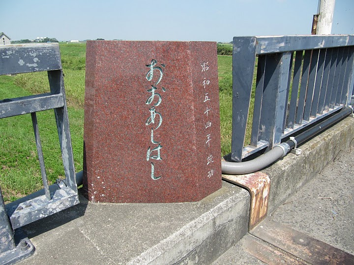 荒川サイクリング(さいたま市~熊谷市)