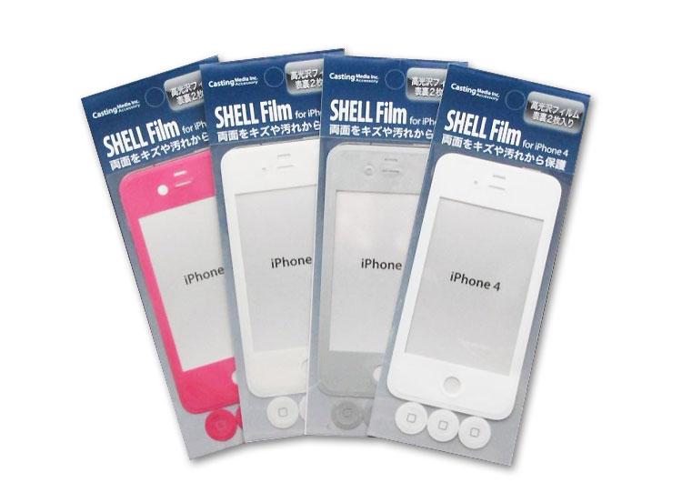 iPhone 4をオシャレにキズや汚れから守るフィルム