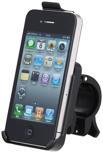 プリンストンテクノロジー iPhone4専用自転車取り付けキット発売