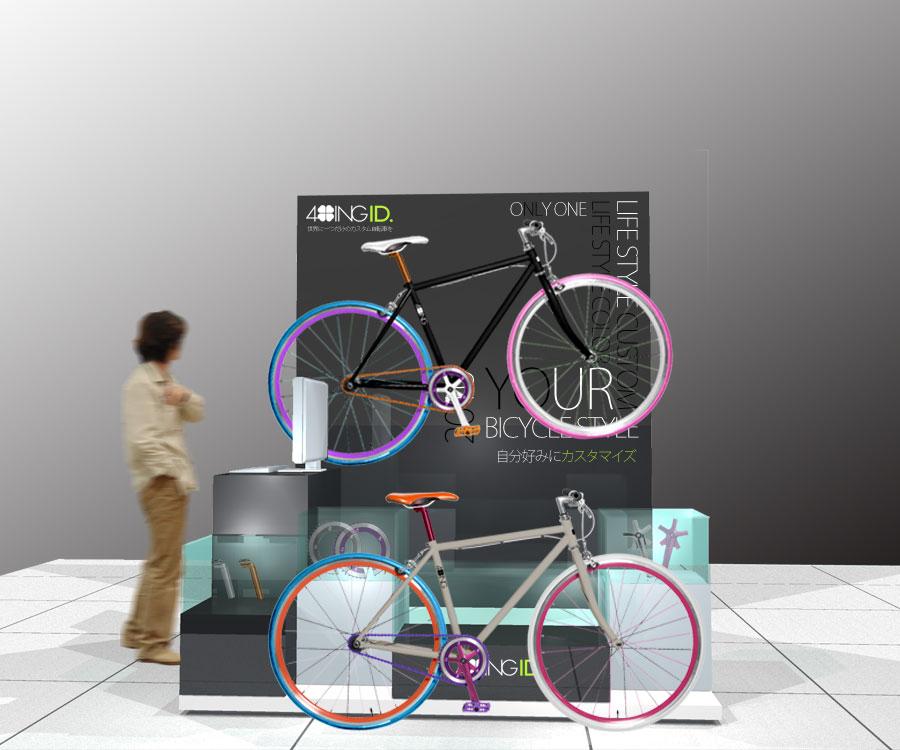 東急ハンズ 3億1,104万通りのカラーオーダー自転車