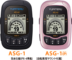 製品レビュー:YUPITERU ATLAS ASG-1