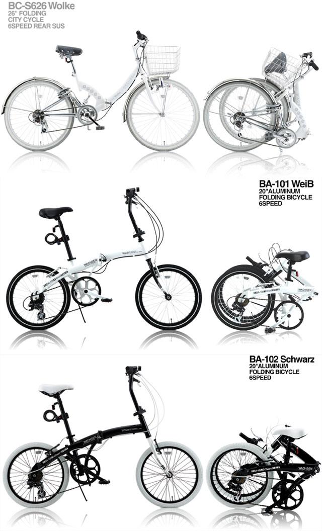 WACHSENシリーズに折りたたみ自転車が3製品登場