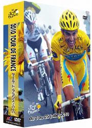 ツール・ド・フランス2010 スペシャルBOX(DVD 2枚組)