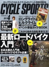 CYCLE SPORTS 2011年 04月号