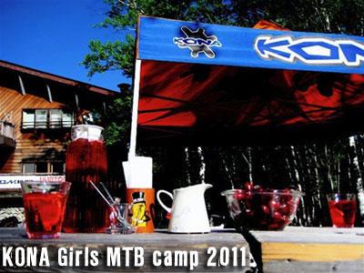 アキコーポレーション 女子による、女子の為のMTBライドツアー開催