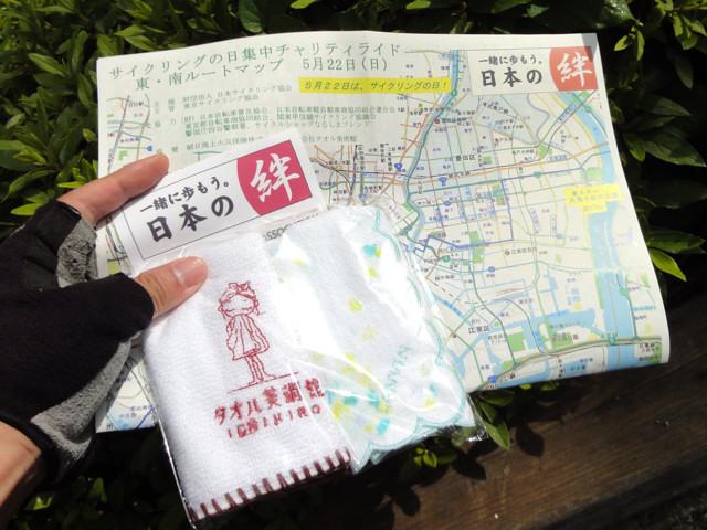 イベントレポート:サイクリングの日集中チャリティーライド