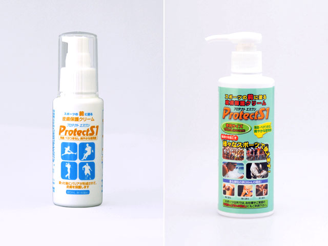 ACTIONSPORTS 皮膚の擦りむけ解消グッズ「プロテクト S1」発売中