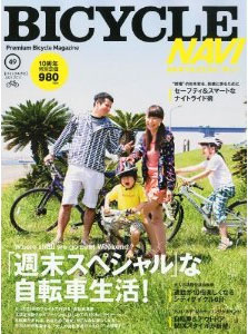 BICYCLE NAVI 2011年 07月号