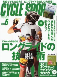 CYCLE SPORTS 2011年 06月号