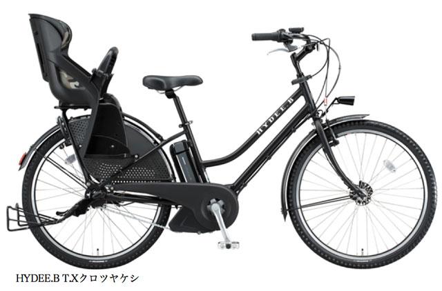 ブリヂストンサイクル ERYと共同開発した電動アシスト自転車発売