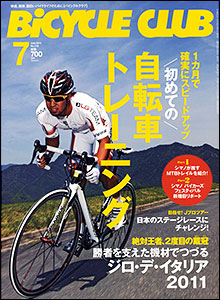 BiCYCLE CLUB (バイシクル クラブ) 2011年 07月号
