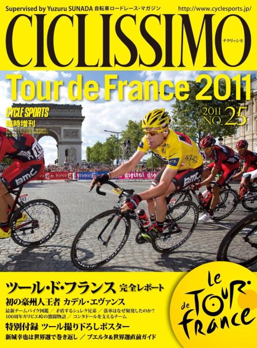 CICLISSIMO 2011 no.25