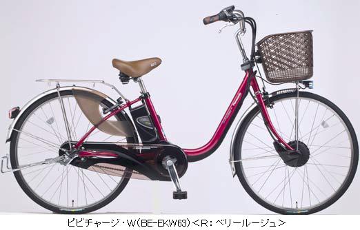 パナソニック 乗ったまま充電できる電動アシスト自転車発売