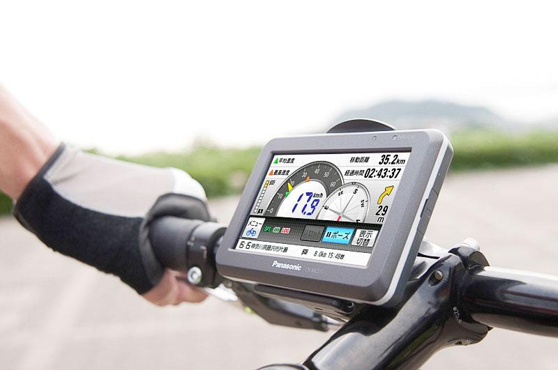 パナソニック 自転車にも対応したポータブルナビ発売