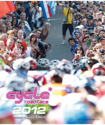 卓上カレンダー CYCLE ROAD RACE 2012