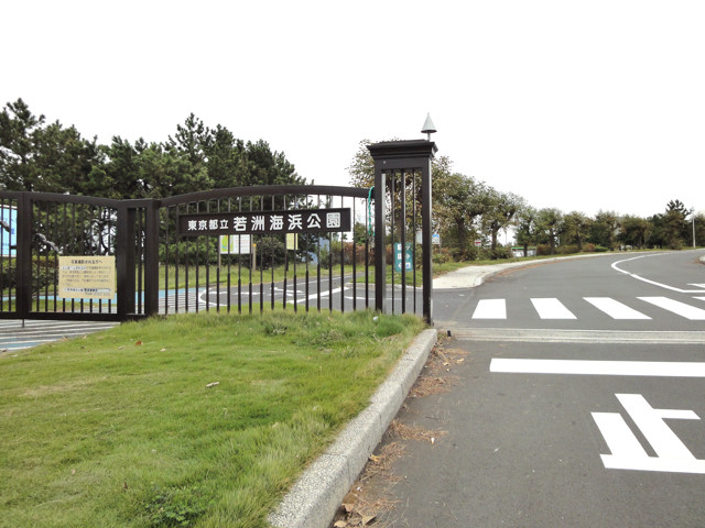 葛西臨海公園から若洲海浜公園