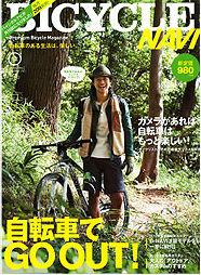 BICYCLE NAVI  2011年 12月号