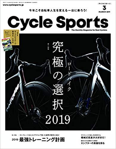 CYCLE SPORTS (サイクルスポーツ) 2019年 3月号