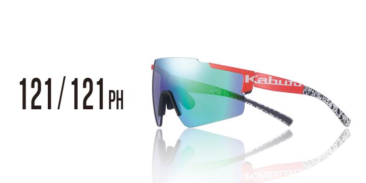 OGK KABUTO、レンズ交換が簡単な新システムを採用したアイウェア発売