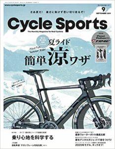 CYCLE SPORTS (サイクルスポーツ) 2019年9月号