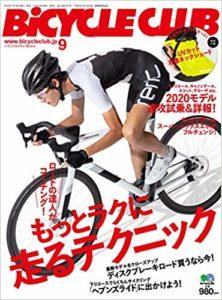 BiCYCLE CLUB (バイシクルクラブ)2019年月9号