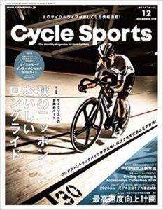 CYCLE SPORTS (サイクルスポーツ) 2019年 12月号