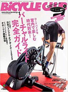 BiCYCLE CLUB (バイシクルクラブ)2020年月1月号