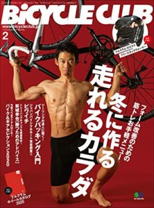 BiCYCLE CLUB (バイシクルクラブ)2020年月2月号
