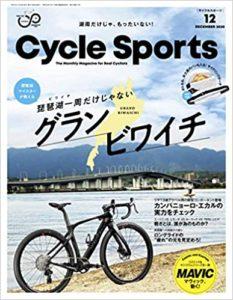 CYCLE SPORTS (サイクルスポーツ) 2020年 12月号