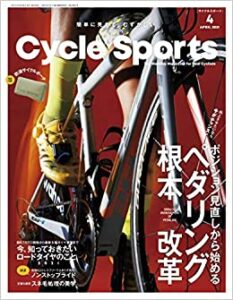 CYCLE SPORTS (サイクルスポーツ) 2021年4月号
