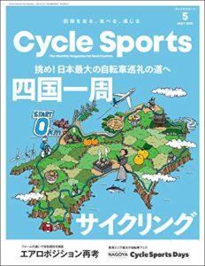 CYCLE SPORTS (サイクルスポーツ) 2021年 5月号