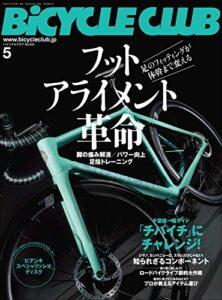 BiCYCLE CLUB (バイシクルクラブ)2021年5月号 No.433