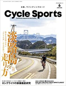 CYCLE SPORTS (サイクルスポーツ) 2021年 6月号
